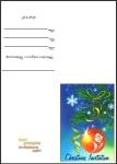 Free Printable Christmas Bauble Invite